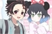 Lista de leitura Inotan tansuke