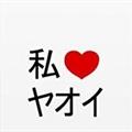 Usuário: Tia_Fujoshi