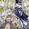Usuário: Luna_Darkness