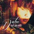 Usuário: abo-dream