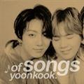Usuário: SongsOfYoonkook