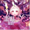 Usuário: TanzakuProject