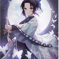Usuário: SHINOBU-CHAN44