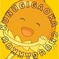 Usuário: Kunugigaoka