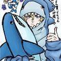Usuário: ninja120