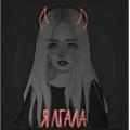 Usuário: sn_Slytherin
