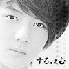 Usuário: Miura