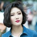 Usuário: Anna_TaeMinSeok