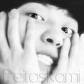 Usuário: FreitasKami