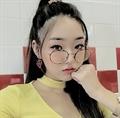 Usuário: Sohyee