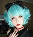 Usuário: Mei_32