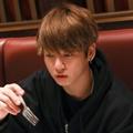Usuário: _yoonkook