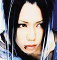 Usuário: ~shiroyama-kyura