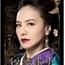 Perfil Chiyun-Rou