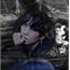 Perfil min_yoongi_seu_
