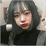 Perfil Min_Julia165