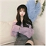 Perfil ChaeWoon1823