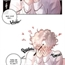 Perfil Miyura_Mei