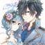 Perfil Akira-chan_lover15