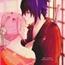 Perfil anime_beauty
