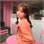 Perfil Lee_Sook