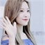 Perfil _Yujin_