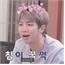 Perfil JungYoona_