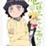 Perfil himawari_haruno