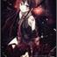 Perfil Akame_killer