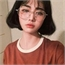Perfil WooSeon-Yeong