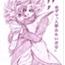 Perfil Otaku-vicia