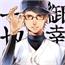 Perfil Miyuki_Kazuya