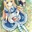 Perfil Alice-Haruno