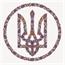Perfil ukrayinska_sabc