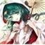 Perfil UmaOtaku468