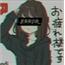 Perfil Sr_Mo_chii