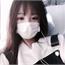Perfil viih_naoko