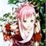 Perfil Saky-chan22