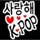 ~Historias-Kpop