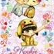 ~cat_love