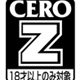 ~CeroZ