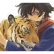 ~tiger-kunn