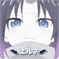 Usuário: Ryehi
