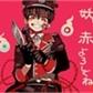 Usuário: hana-chan321