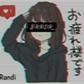 Usuário: Leyerl_09