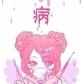 Usuário: Nyan_Candy144