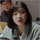 Usuário: junghseok