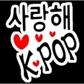 Usuário: ~Historias-Kpop
