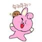 Usuário: ~Cherry_Bunny97
