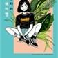 Usuário: ParkSeulGi12